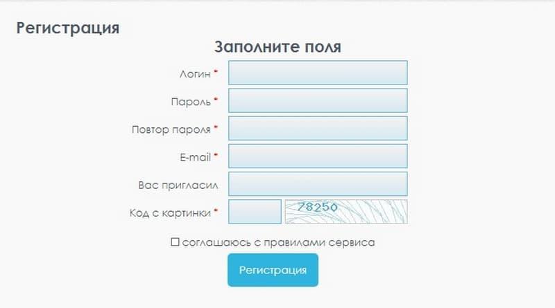 Регистрация в F-change_biz