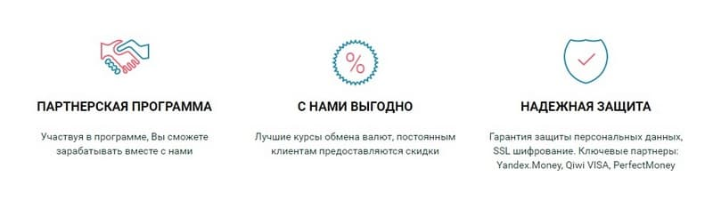 Плюсы QuickChange_cc