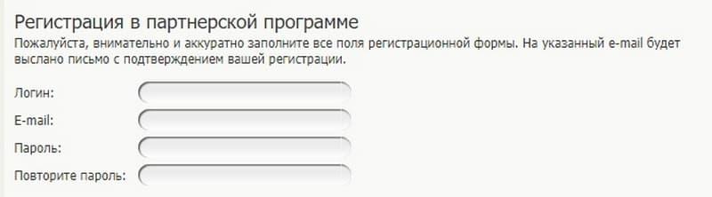 Регистрация в БестЧендж ру