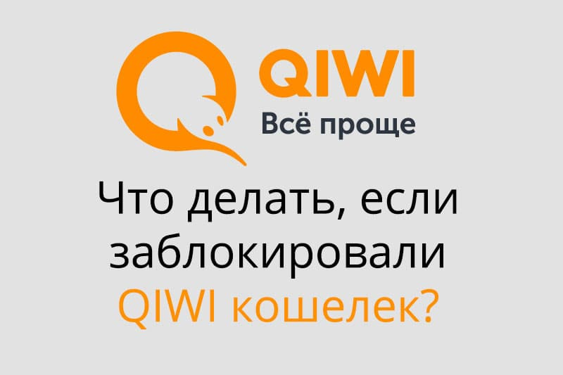 онлайн займ украина на киви кошелек vivus займ онлайн