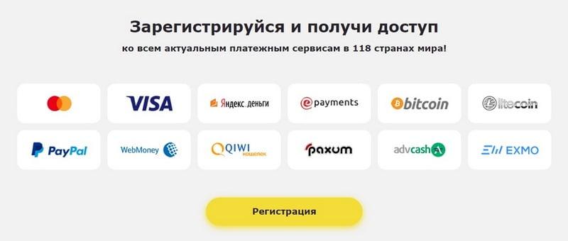Jwallet_cc регистрация