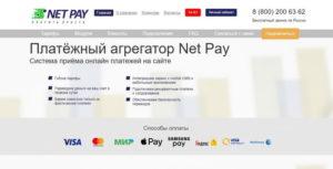 Net Pay Net2Pay ru - платежный агрегатор