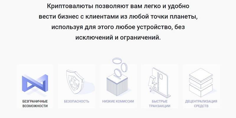 Плюсы Эксмо Мерчант