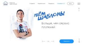 Платежный сервис Cloudpayments ru