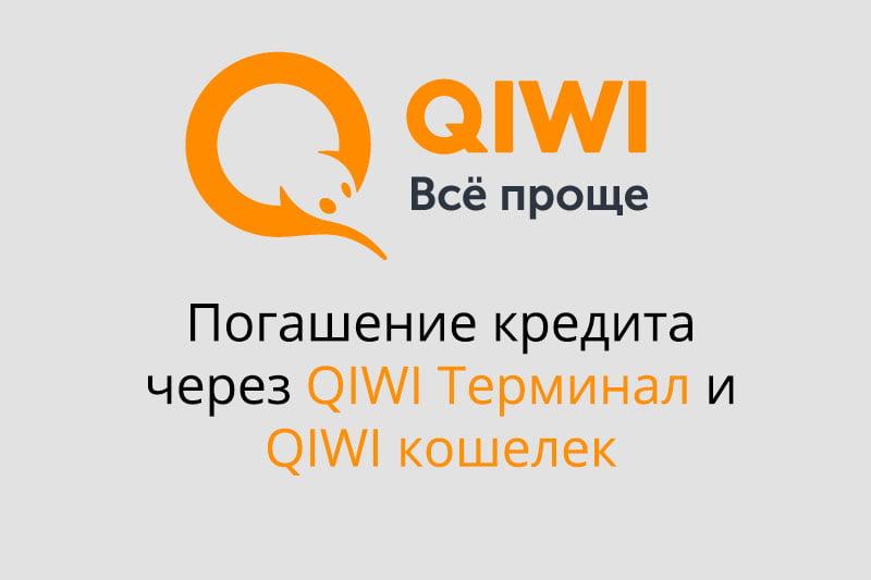 втб банк онлайн вход для ип