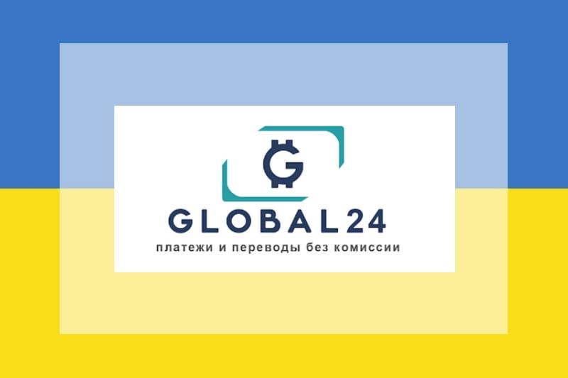 Кошелек GlobalMoney Global24