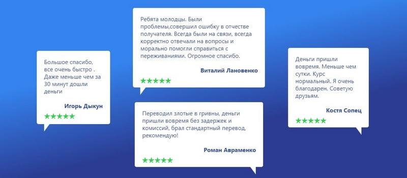 Отзывы о TransferGo com