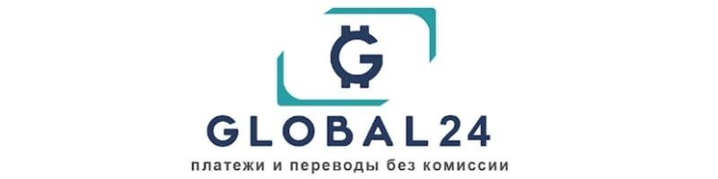 Анонимный кошелек Global24