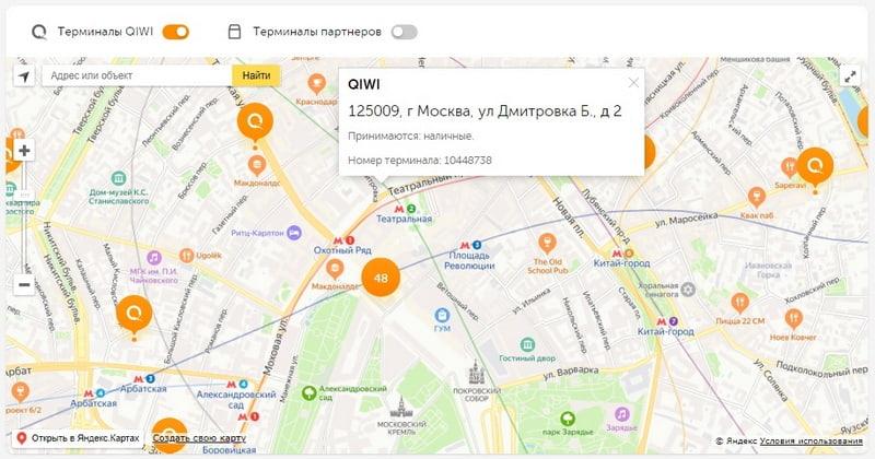 Поиск QIWI терминала на карте города