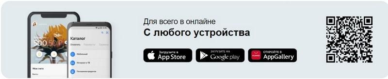 Мобильное приложение Yoomoney