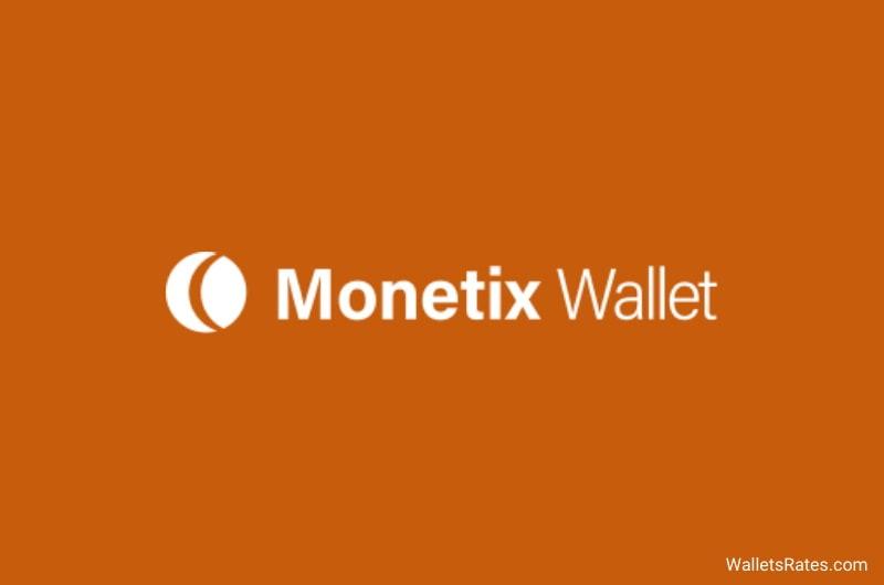 Кошелек Monetix Wallet MonetixWallet com