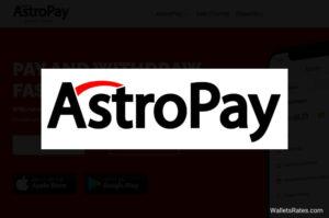 AstroPay кошелек